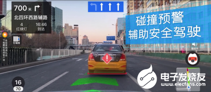 Sogou map launched ar live navigation, which has a wide application space