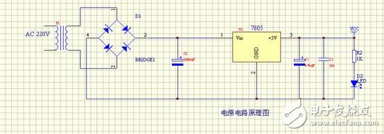 Circuit design of household electronic code lock system based on single chip microcomputer