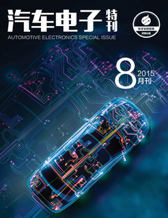 Special issue of automotive electronics