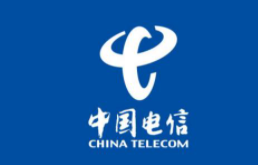 China Telecom builds leading cloud network integration capability, strides into a new future and opens a warm and intelligent life