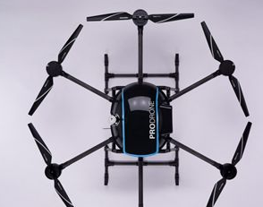 Tokyo uses mobile network remote control UAV to verify the effectiveness of UAV assisted rescue