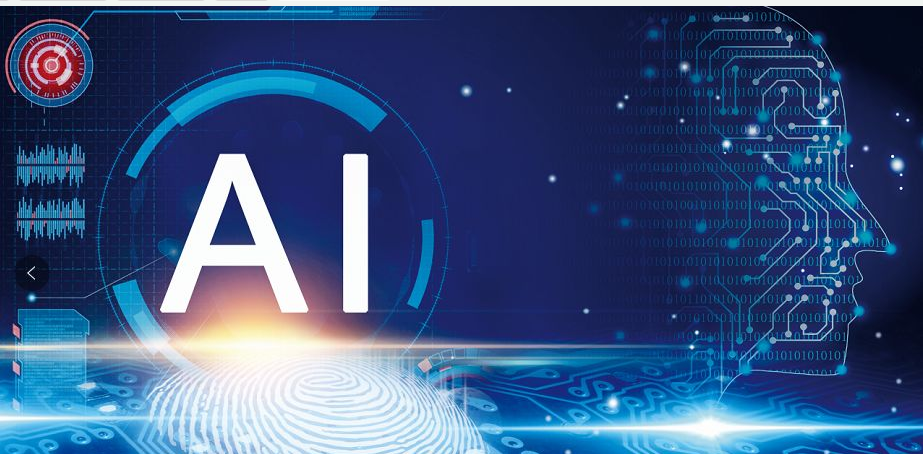 What are the application prospects of artificial intelligence