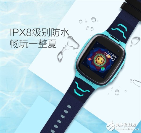 360 children's watch P1 was officially released at a price of 699 yuan