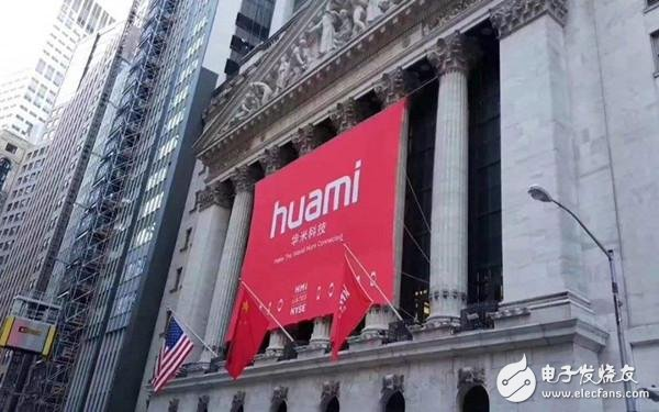 The performance of huami's own brand is eye-catching, but it does not mean that it has successfully got rid of its dependence on Xiaomi