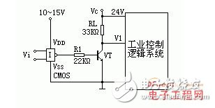 Design of single power interface circuit based on CMOS integrated circuit
