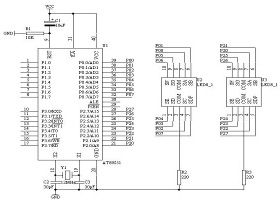 Design of 00-59 second timer based on AT89S51 single chip microcomputer