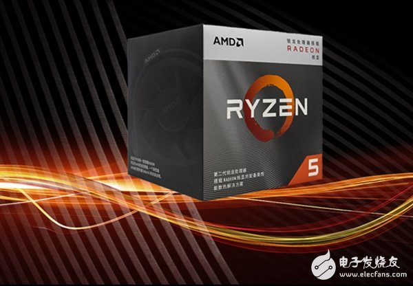 Amd3000 series APU is sold in China and supports PbO automatic overclocking acceleration technology