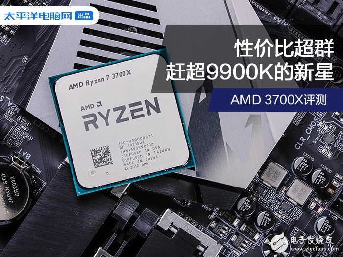 Amdr7 3700x evaluation benchmarking i7-9700k touched the butt of i9-9900k