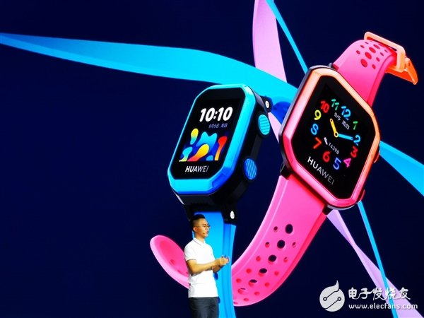 The release price of Huawei children's watch 3 series starts from 688 yuan