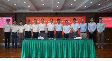Shenzhen Power Supply Bureau will join hands with Huawei to build core competitiveness of smart grid operation