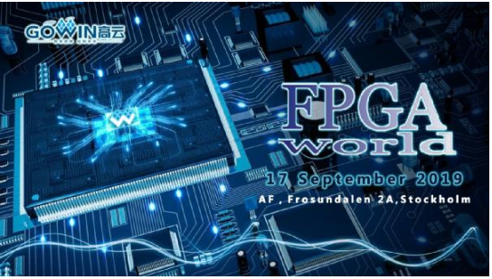 Gaoyun semiconductor was invited to participate in the world's largest FPGA conference