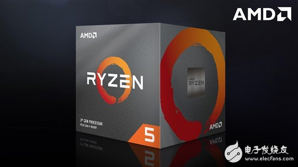 Ryzen 9 3900 and ryzen 5 3500x are officially available