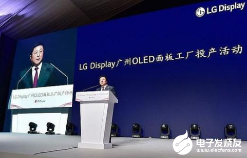 China, Japan and South Korea OLED competition is about to usher in a new storm
