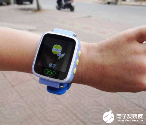 The purchase of children's wearable devices should follow some basic safety principles