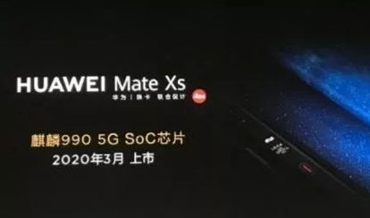 Huawei mate XS charging head parameters exposure, up to 65W charging power