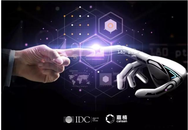 Will blockchain and AI be the world of China?