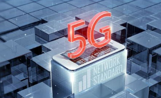 The total bidding amount of 5g spectrum in Taiwan has exceeded NT $127 billion