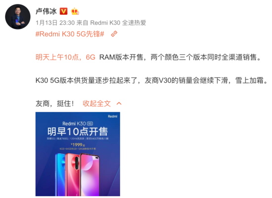 Redmi k305g has been put on sale again today. It is equipped with snapdragon 765G and supports dual-mode 5g network