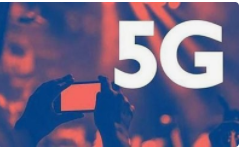 How 5g enables vertical industries to promote digital transformation