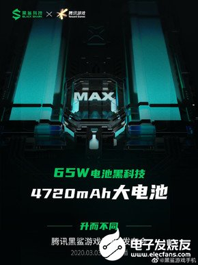 Tencent Black Shark game mobile phone 3 will support game voice control