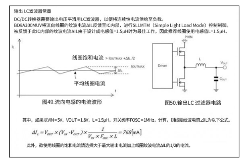 """How to understand """"output LC filter"""" and """"phase compensation"""" in switching regulator"""