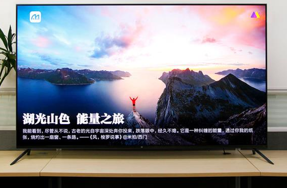 """Xiaomi is about to launch its full screen TV Pro 75 """""""