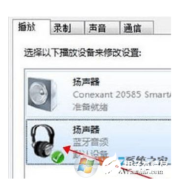 Bluetooth headset driver win7 connection