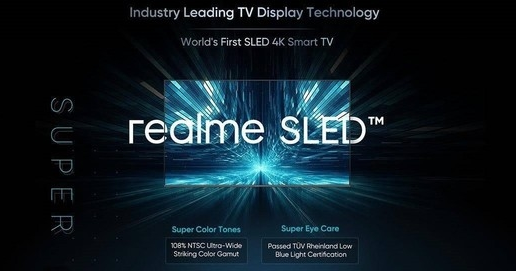 Realme released the world's first product with sled screen, showing better than qled