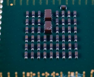 The first batch of NAND flash memory chips to be produced