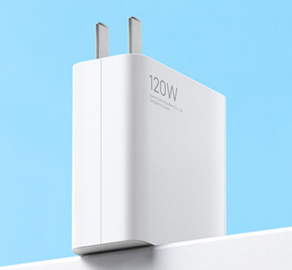 Xiaomi on the shelf 120W second charger