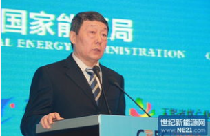 The National Energy Administration officially released the 2015-2020 distribution network construction and transformation action plan