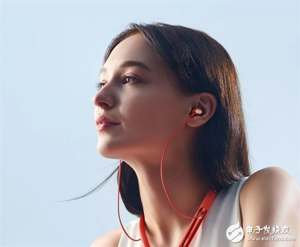 The price of oppo wireless noise reduction headset encoq1 was officially announced, and the original price was 599 yuan