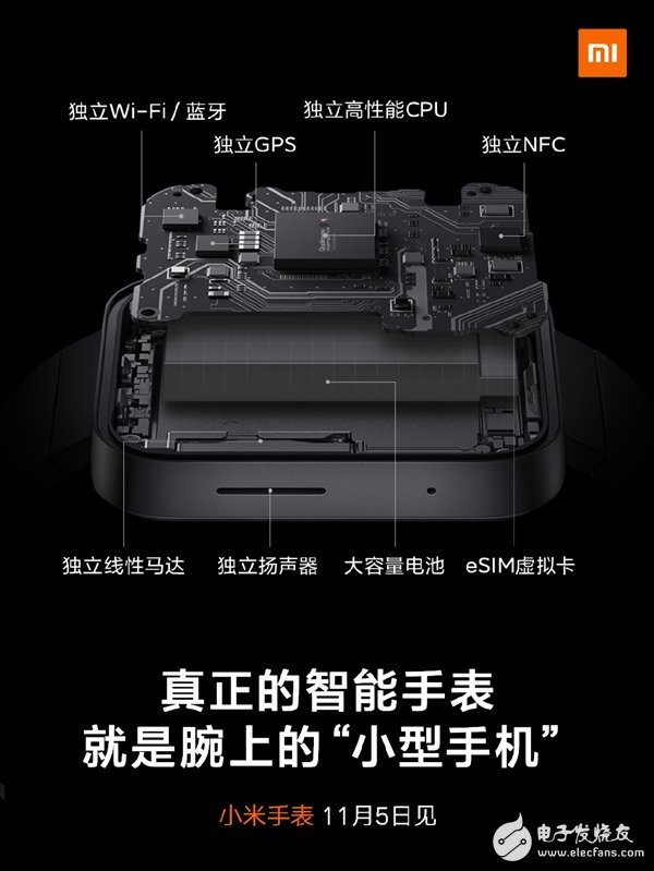 """Xiaomi official suggests that Xiaomi watch is a """"small cell phone"""" on the wrist"""