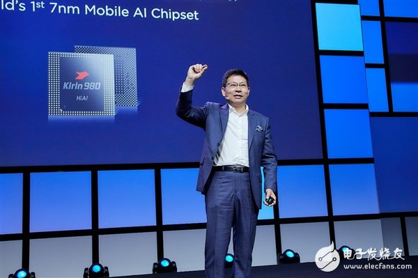 Arm said it would not cut off the supply of Huawei, and the future cooperation will continue to deepen