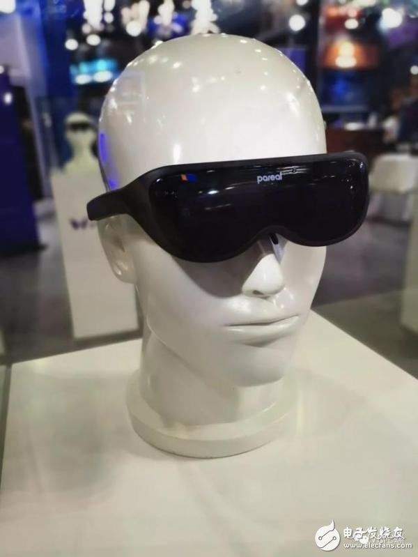 Pareal officially announced the price of the industry's thinnest VR glasses at 1999 yuan