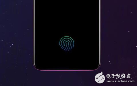 A new generation of screen fingerprint technology appears, the whole screen can be identified