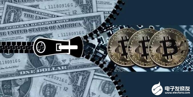 Analysis on the development route of the central bank and traditional financial institutions to promote the digital currency project