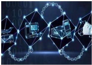 How to make good use of blockchain technology to build a smart city