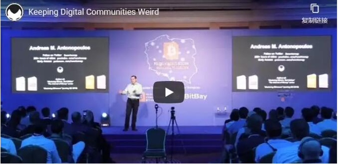 Prediction and analysis of the future development of bitcoin
