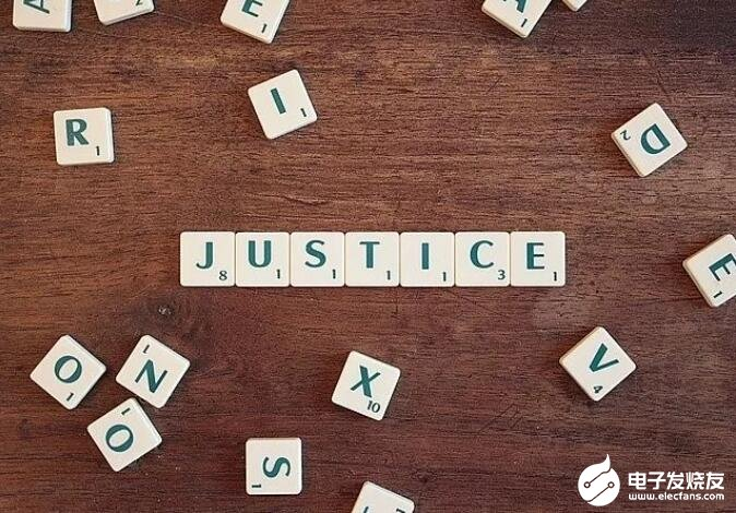 The essence of blockchain in justice