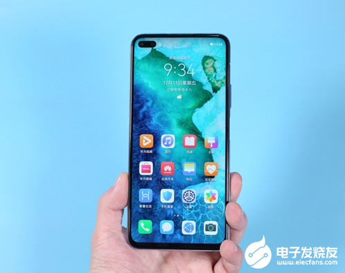 The first big price reduction of glory V30 series, with a maximum discount of 300 yuan