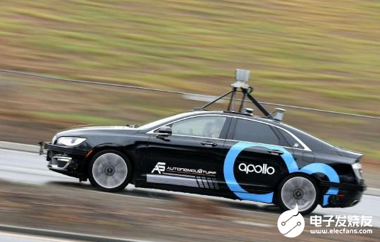 Baidu Apollo releases news auto driving open platform will welcome new partners