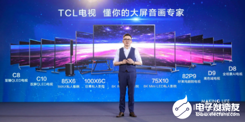 New products are coming one after another in the color TV market, which is different from the past