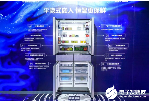 Haier's first global connection experiment refrigerator keeps fresh in all directions to protect users' health