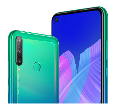 Huawei P40 Lite e was officially unveiled in Poland, with Kirin 710f processor on board, accounting for 90% of the screens