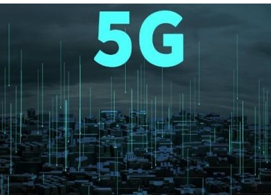 Shenzhen plans to take the lead in realizing 5g network full coverage in August this year