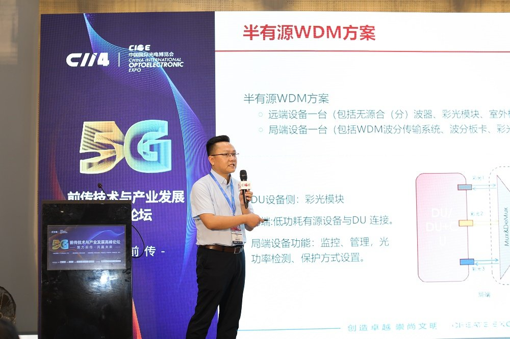 5g forward transmission construction is the focus of attention to achieve low-cost and controllable optimization scheme