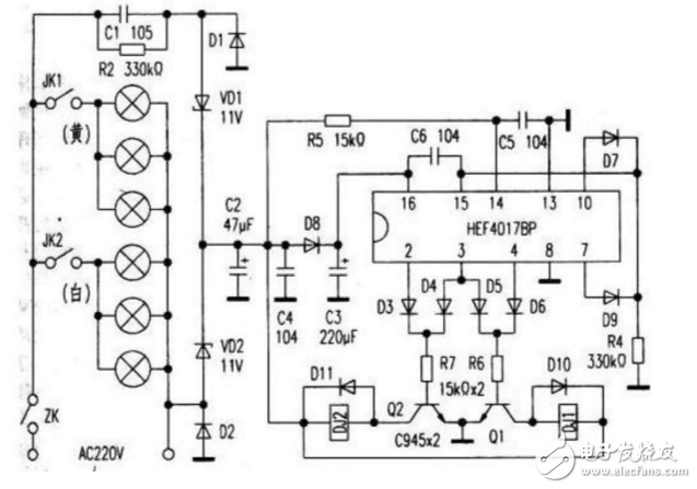 Complete circuit diagram of 9011 transistor switch