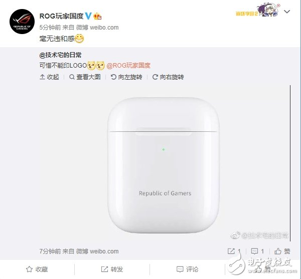 The laser engraving of airpods wireless charging box is damaged by the netizens, it's no violation
