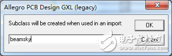 Detailed steps of importing DXF file from Allegro